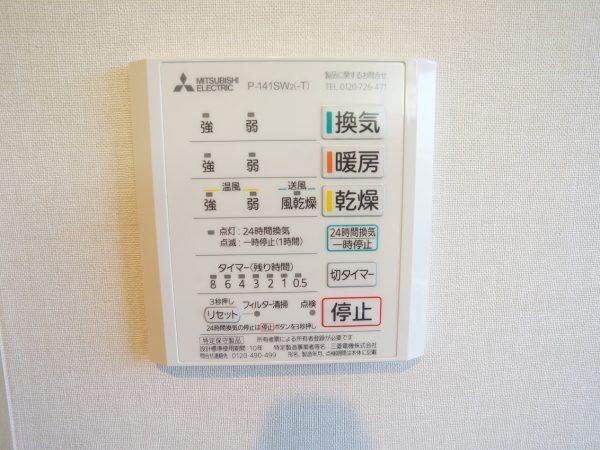 仙台市太白区金剛沢【B棟】